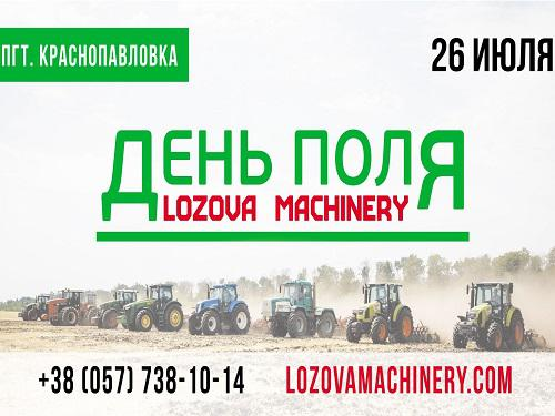 LOZOVA MACHINERY, DUCAT GOLD, FIELD DAY