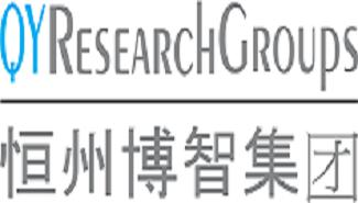 Rheumatoid Arthritis Drugs Market