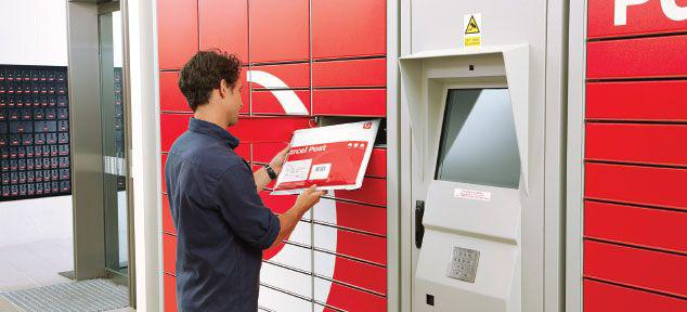 Automated Parcel Delivery Terminals Market to 2025 - Keba AG,