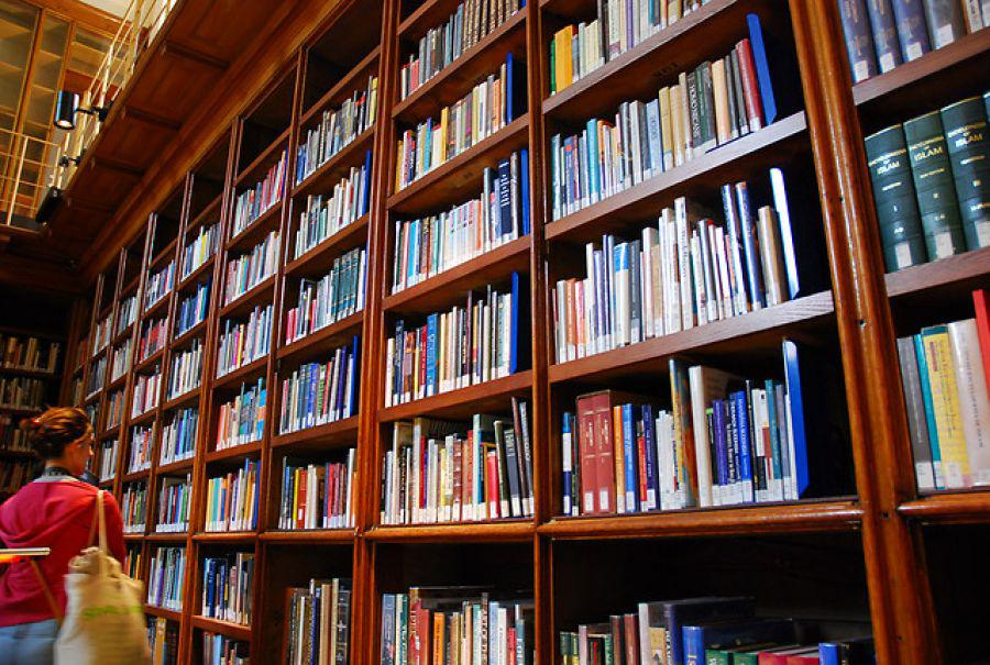 Libraries And Archives Market Analysed by Business Growth 2018