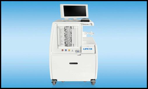 Apheresis Equipment Market : Study on Key Players | Terumo,