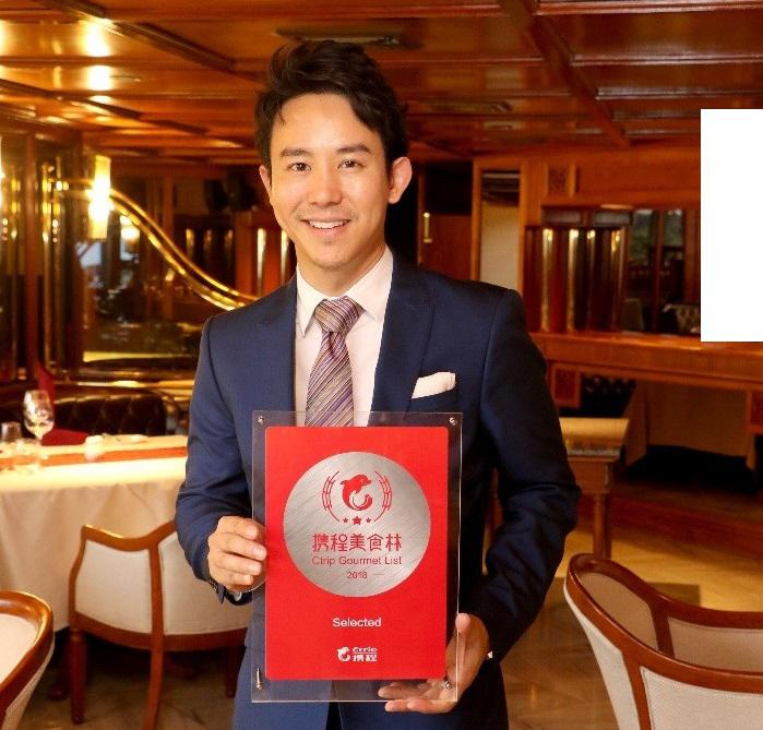 Royal Cliff's Award-Winning Restaurants Recognized in Ctrip
