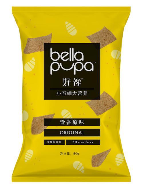 Bella Pupa silkworm snack
