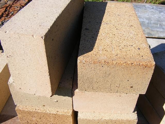 Silica Brick Market To Play Significant Global Growth During 2018 - 2025