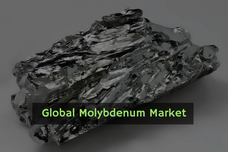 """Molybdenum Market"""" by focusing on Top Companies Thompson"""