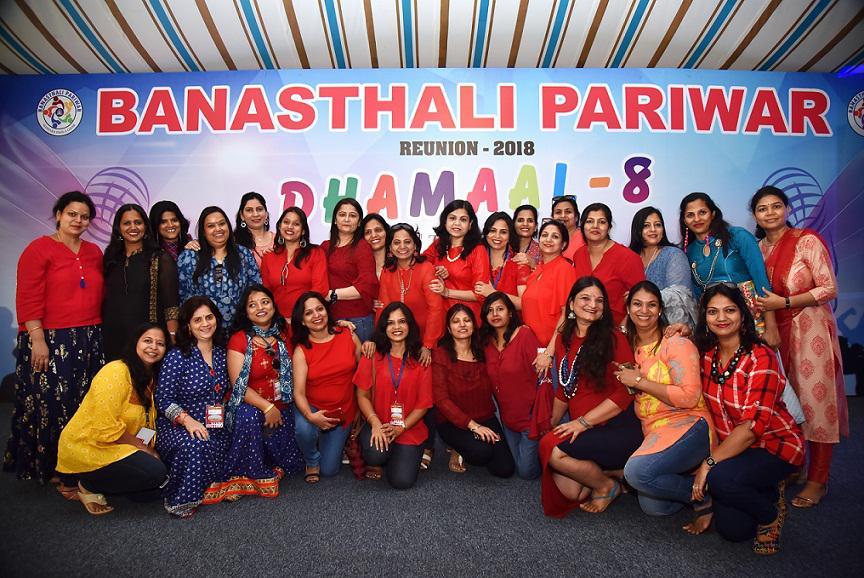 Dhamaal World's Largest Fully Residential Women's University Banasthali Alumni Reunion