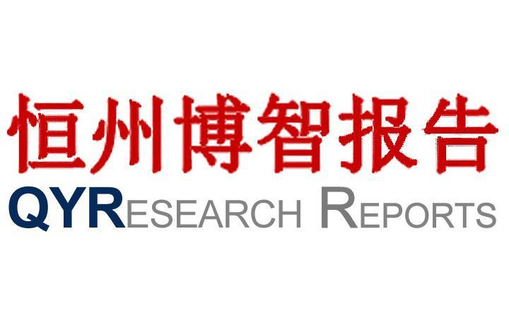 Global Bearing Steel Market Forecast 2018-2025 : OVAKO, Sanyo