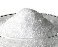 Sodium Glycinate (CAS 6000-44-8)