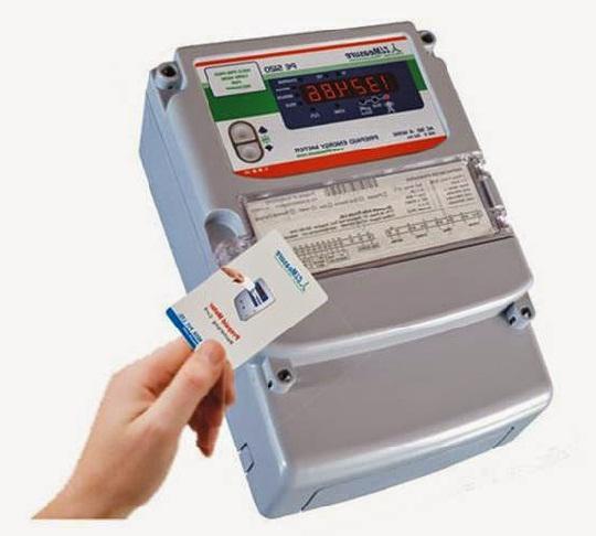 Smart Electricity Meter Market