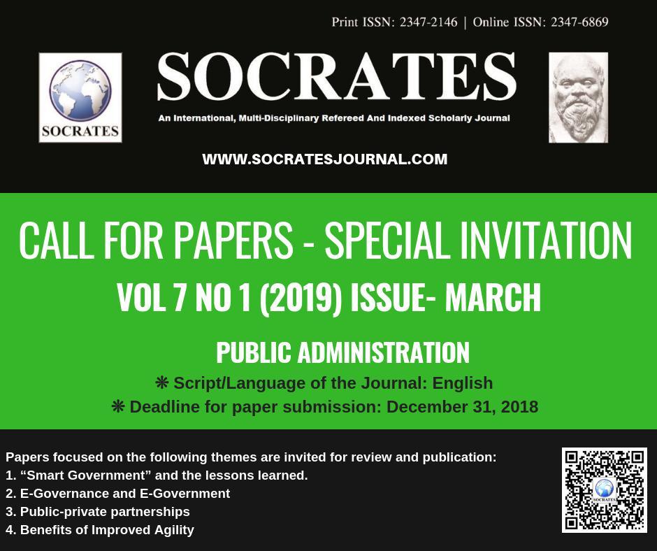 Special invitation - Public Administration