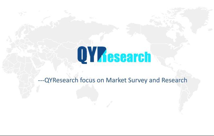 Robot Stacker Crane Market Demand by 2025: QY Research