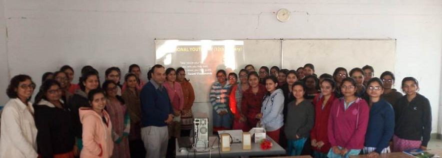 Banasthali National Youth Day Swami Vivekananda 156 Jayanti
