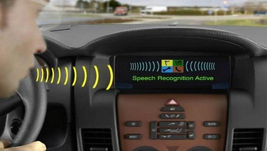 Global Vehicle Speech Recognition System Market 2019-2025