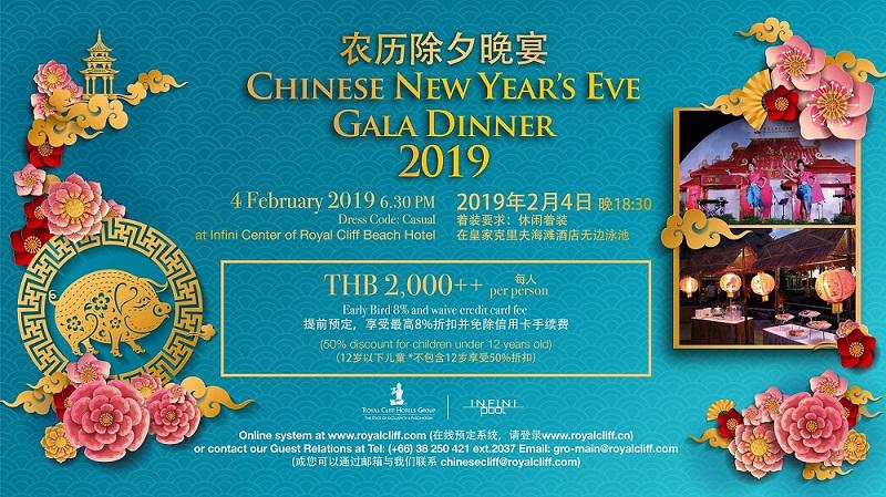 Time to Celebrate the Year of the Pig in Style at Royal Cliff