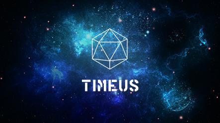 Timeus blockchain 3.0