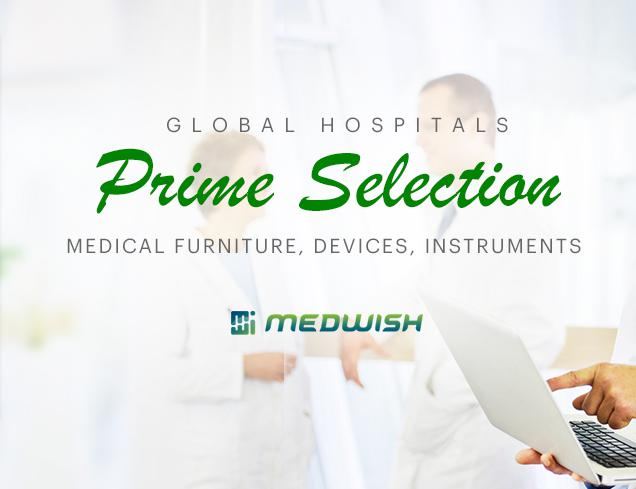 Medwish, a one-stop medical equipment purchase address