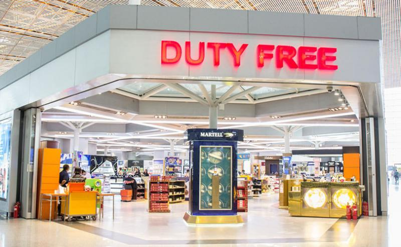 Global Duty Free Retailing Market,Top key players are DFS Group