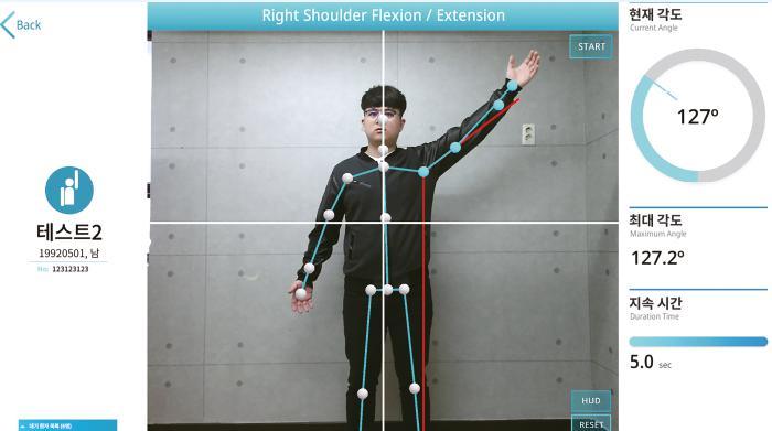 POM Checker: Smart Medical Device for Diagnosing Posture