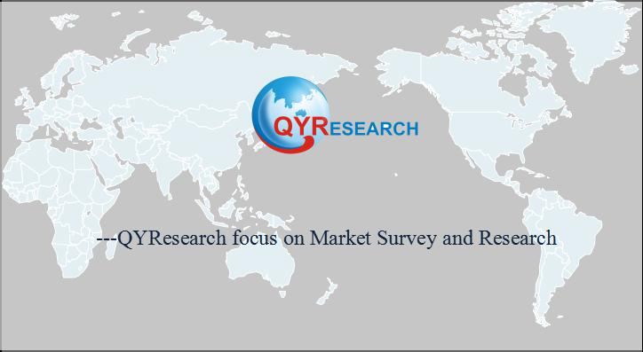 Pleurotus Eryngii Market Key Players, SWOT Analysis, Dynamics,