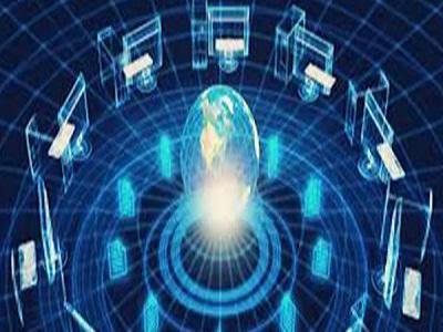 Monitoring Software Market 2025