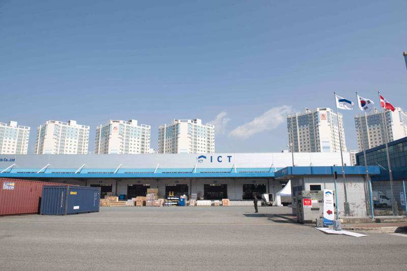 Shipco Korea?s New CFS Facility