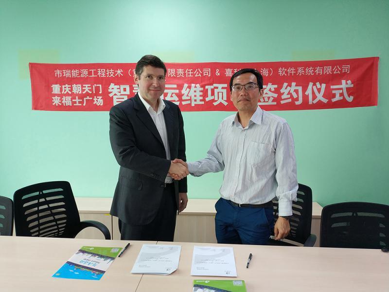 bluebee® to support Smart O&M of Shirui's Raffles City