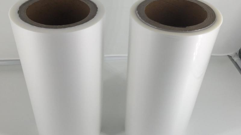 Bi-oriented Polypropylene (BOPP) Laminating Film Market