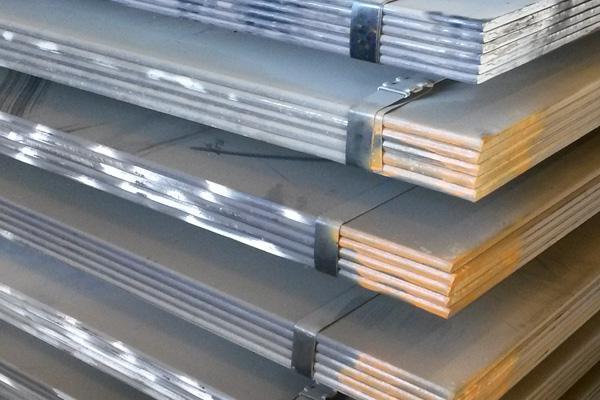 Mild Steel Sales Market