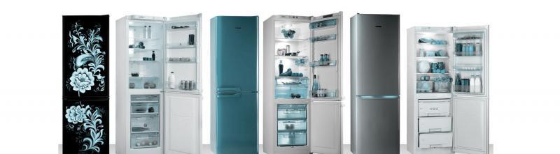 Household Refrigerator Market