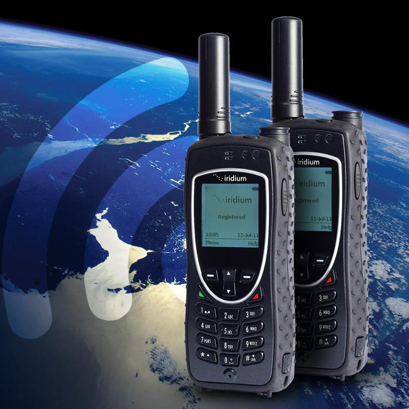Satellite Phone Market Research Report 2019 - 2025