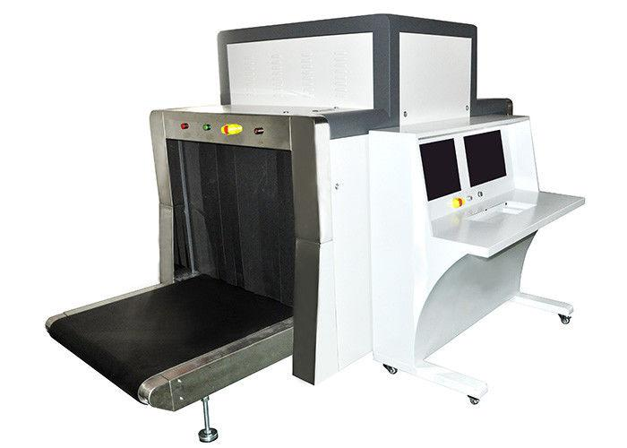 Security X-Ray Machines Market
