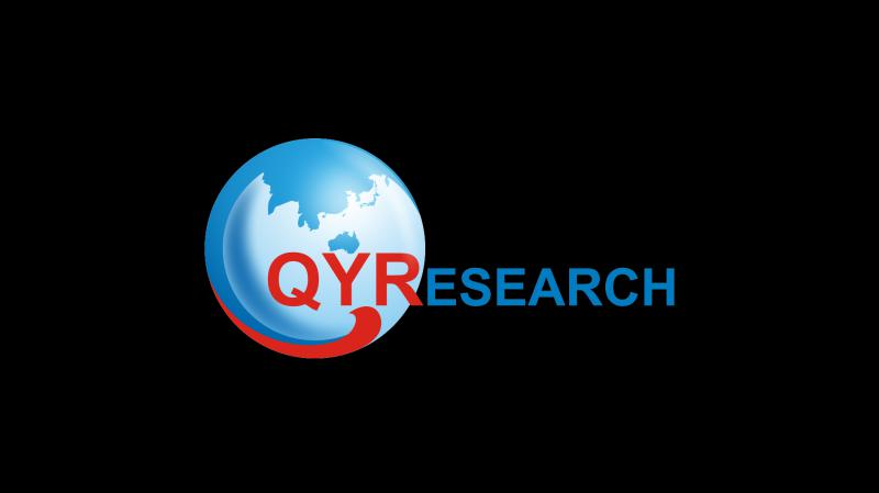 Beta Glucan Products Industry Analysis by 2025: QY Research