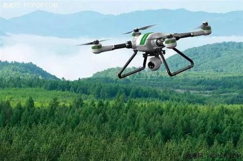 Remote Sensing UAV