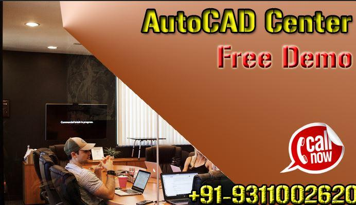 A Variation on Result the Perfect AutoCAD Training Institute