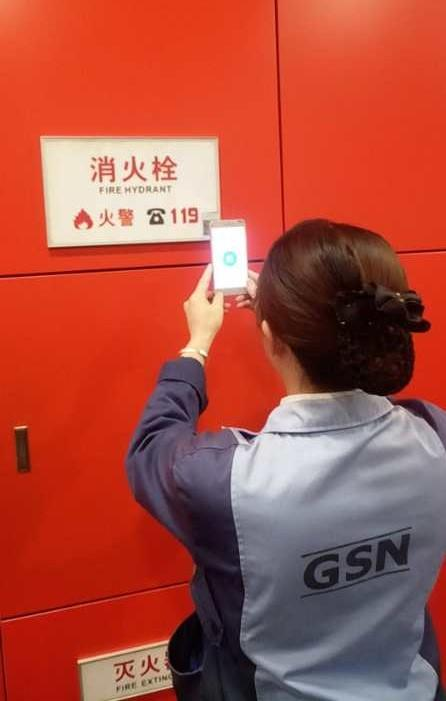 GSN deploys bluebee® for WeChat mini-app for facility services