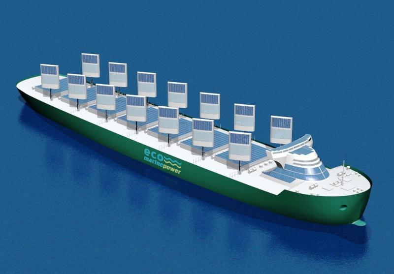 Aquarius Eco Ship   Bulker Version