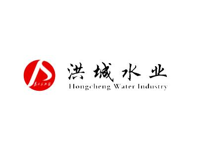 Hongcheng Water implements Siveco's Smart Water solutions