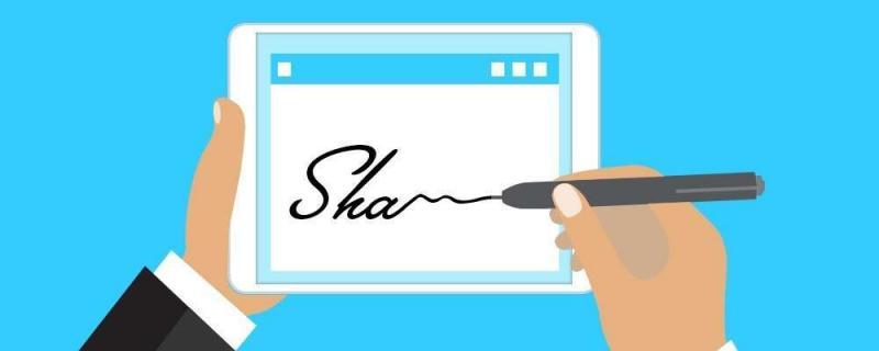 Digital Signature Market- Increasing Demand with Industry