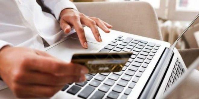 Digital Consumer Banks