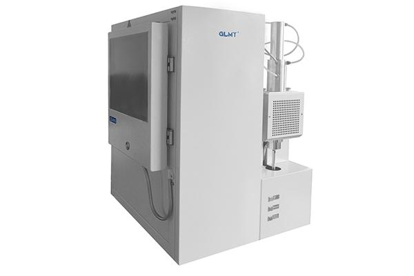 High Frequency Infrared Analyzer Market Size, Share,