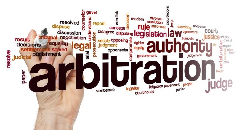 Global Arbitration Funding Investment Market, Top key players