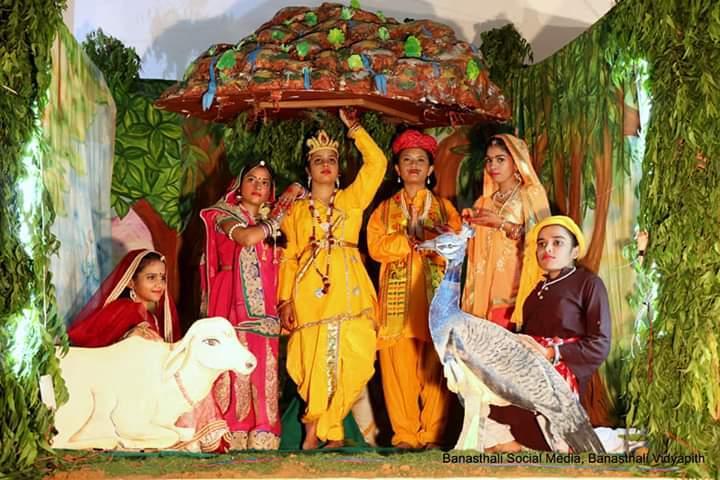 Janmasthami 2019 Celebrations Galore at Banasthali