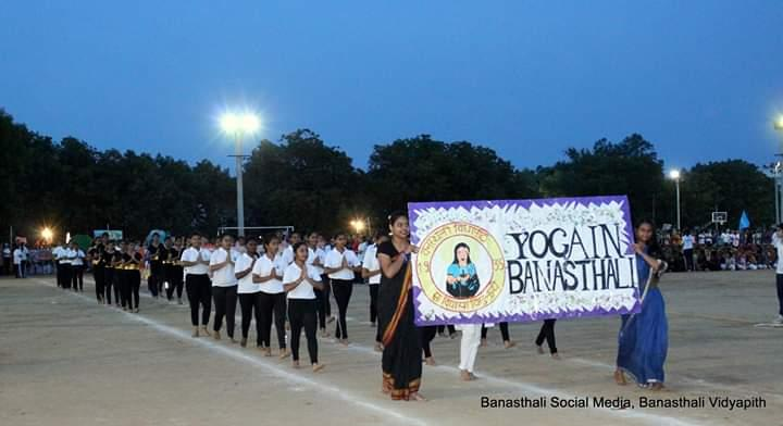 At Banasthali Everyday is National Sports Day and Keep Fit Day
