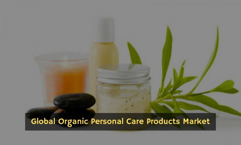Organic Personal Care Products Market Forecast (2019-2026)