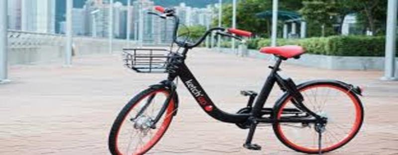 Bike-Sharing Service Market