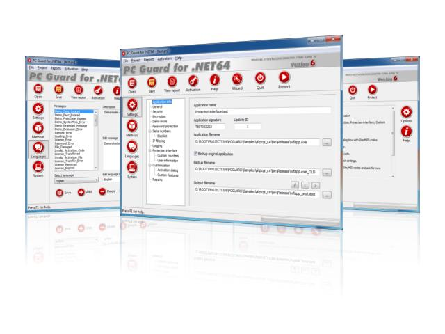 PC Guard copy protection system