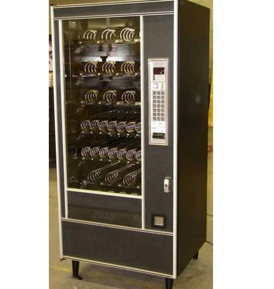 Fully Automatic Vending Machines Market Size, Share,