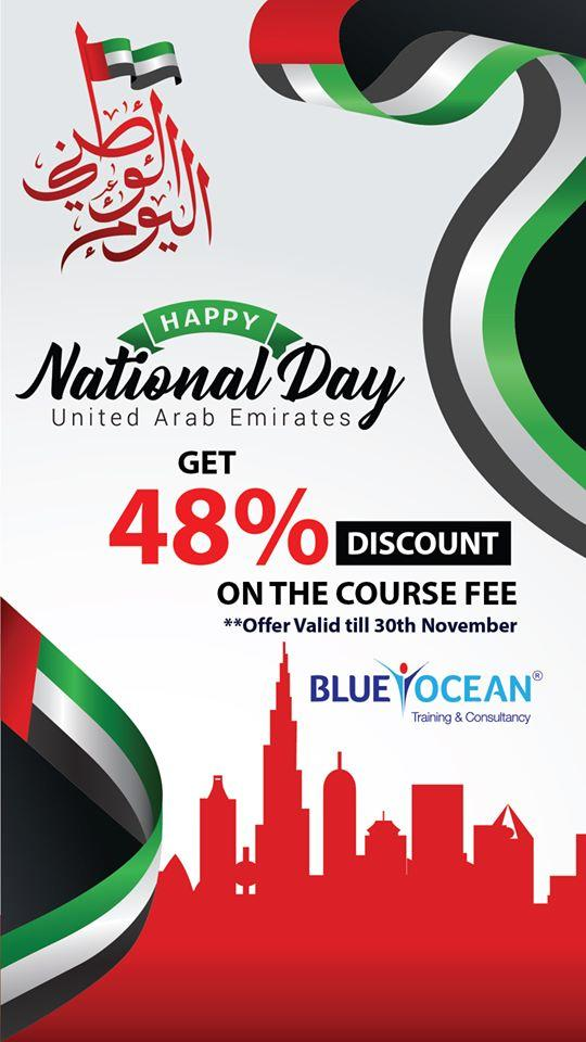 Blue Ocean celebrates 48th UAE National Day with special offer
