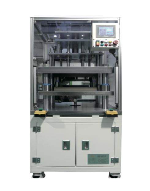Pouch Forming Machine Market Size, Share, Development by 2024