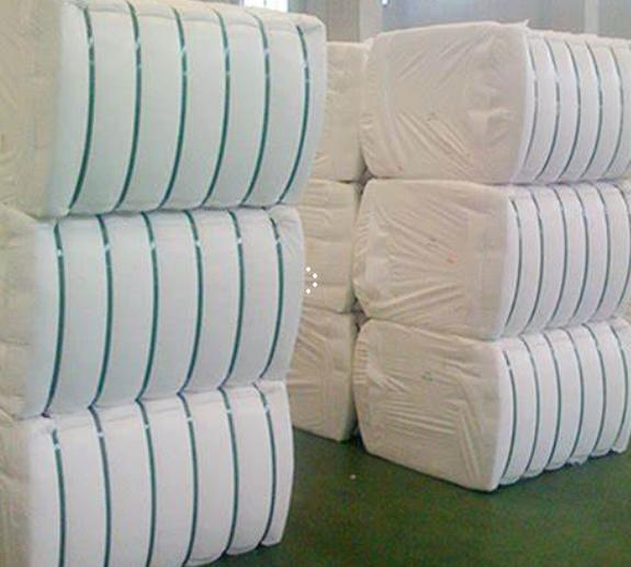 Fiber Bale Packaging Film Market Size, Share, Development